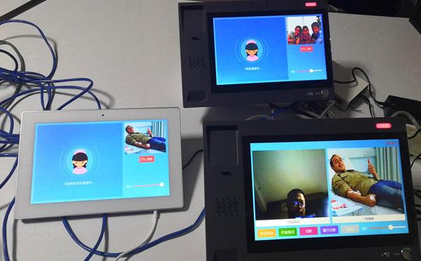 icu数字化探视系统