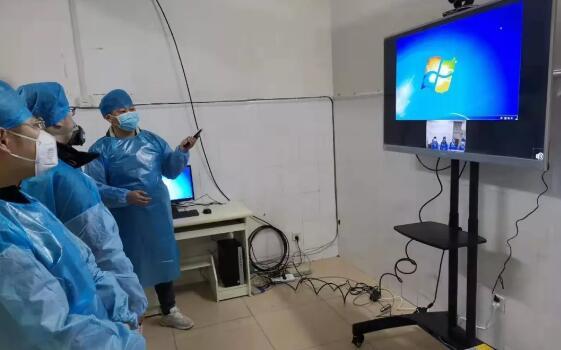 远程会诊系统