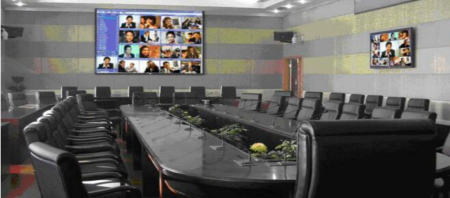 网络视频会议技术